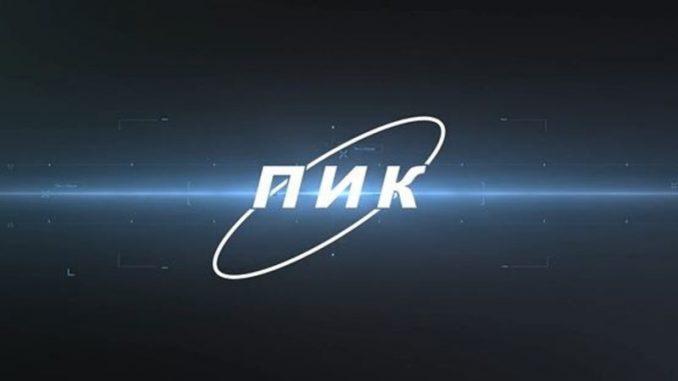 Портал Исполнения Контрактов по Москве и области